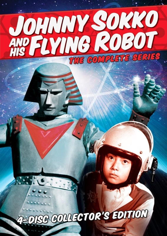 Johnny Sokko and His Flying Robot DVD Set by Shout! Factory